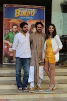 Parineeti Chopra with Ayushmann Khurrana at the Launch of Trailer of Meri Pyaari Bindu 049.JPG