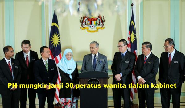 PH mungkir janji 30 peratus wanita dalam kabinet