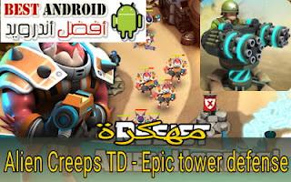 تحميل لعبة Alien Creeps TD - Epic tower defense مهكره للاندرويد مجانا برابط مباشر Apk، تحميل لعبة الوحوش