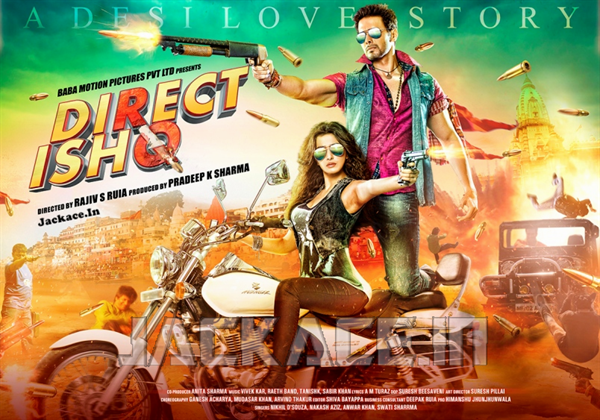 Direct Ishq First Look Posters