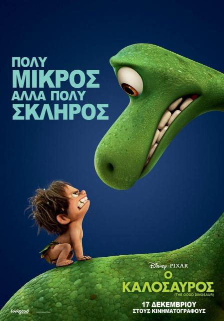 The Good Dinosaur  (2015) ταινιες online seires oipeirates greek subs
