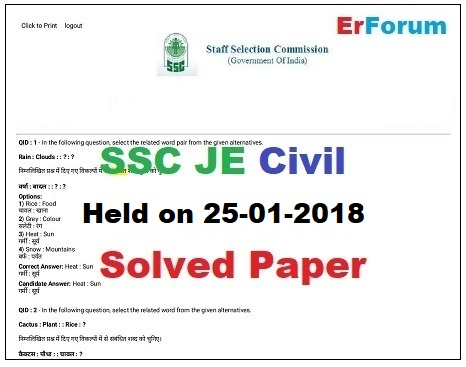 ssc-je-solved-25-jan-2018