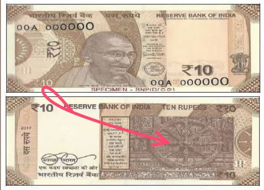 10-rupee-indian-currency-note