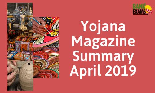 Yojana Magazine Summary: April 2019