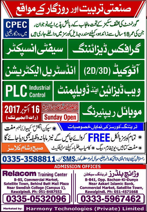 Harmony Technologies Rawalpindi Free Courses October 2017 Latest