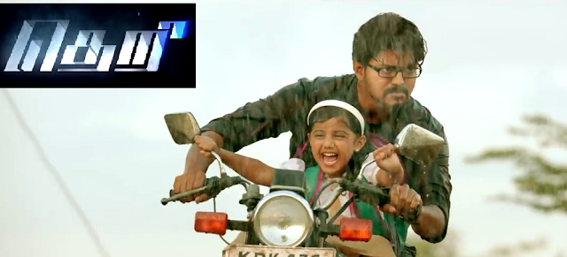 Theri Full Movie Tamil Movie Downloader