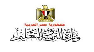 ازمة تهدد وزارة التعليم بعدم بدء العام الدراسى بموعده لتوقف المطابع عن طبع الكتب المدرسية