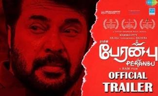 Peranbu   Official Trailer   Mammootty   Ram   Yuvan Shankar Raja   Vairamuthu   Anjali   Sadhana