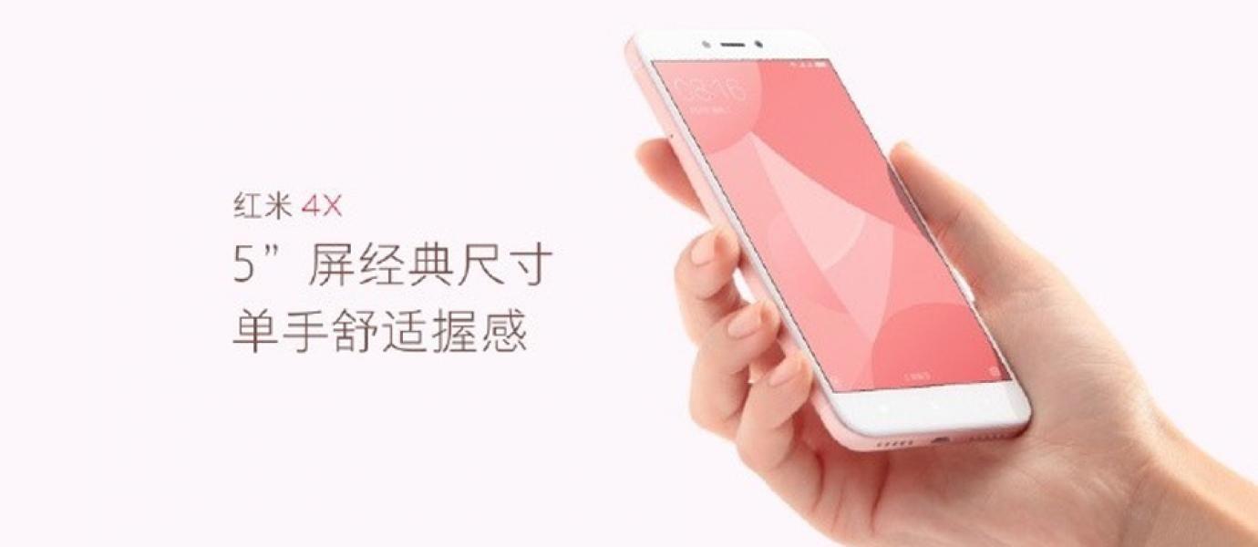 Harga Spesifkasi Xiaomi Redmi 4x Cuma 1 Jutaan Mirip Iphone 7