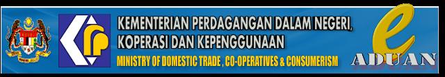http://e-aduan.kpdnkk.gov.my/eaduan/main.php?lang=2