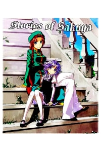 Stories of Sakuya
