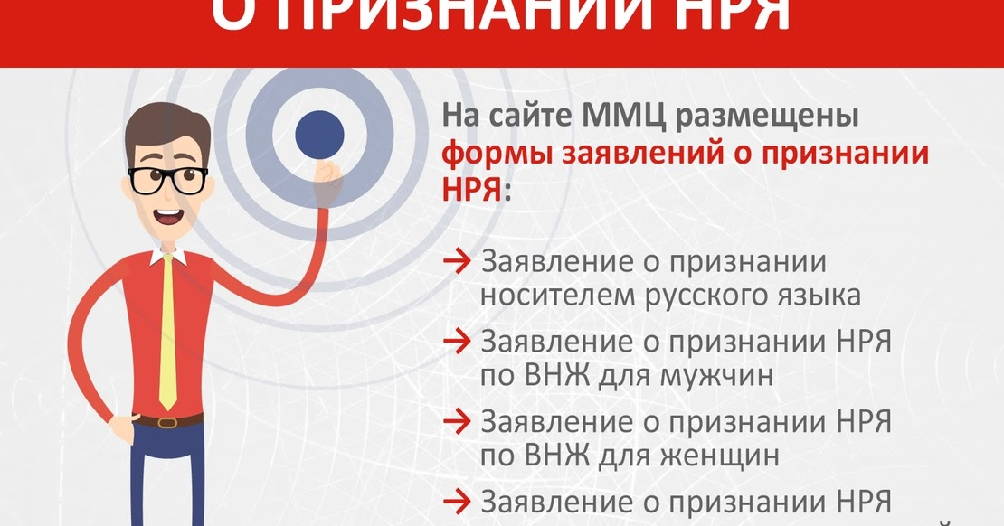 Советы по заполнению заявления о признании носителем русского языка: бланк и образец документа