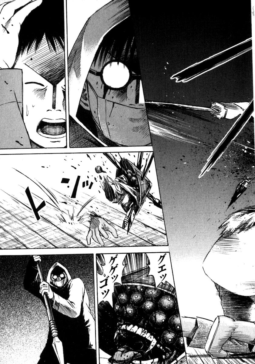 Higanjima chapter 29 trang 17