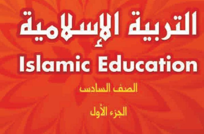 كتاب الكويت وجاراتها الجزء الأول