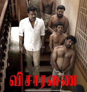 visaranai tamil movie review