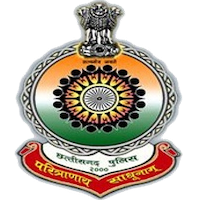 CG Police Recruitment 2017, www.cgpolice.gov.in