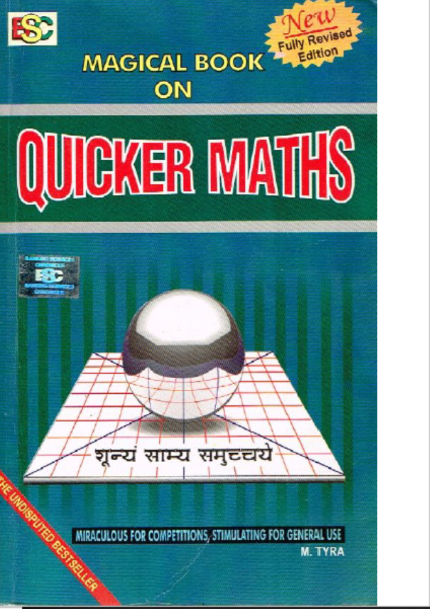Quicker Maths By M. Tyra : For All Competitive Exam PDF Book
