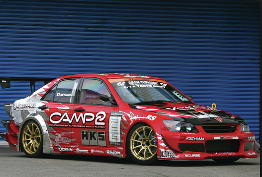 Toyota Altezza RS200 Import