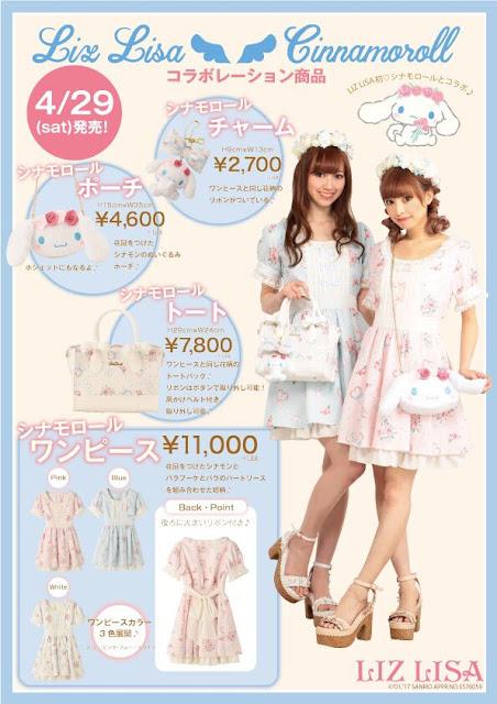 http://ameblo.jp/lizlisa-official/entry-12267393251.html