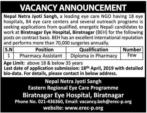 Pharmacy assistant vacancy