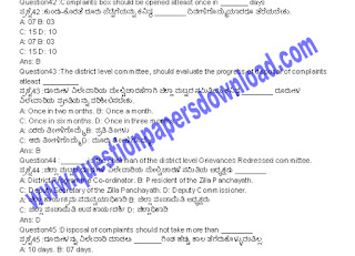 PDO EXAM QUESTION ANSWERS IN KANNADA.PDF.