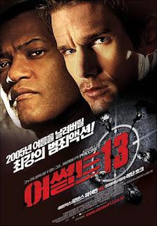 Assault on Precinct 13 สน.13 รวมหัวสู้ (2005)