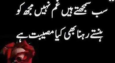 Sad Poetry | Poetry Urdu Sad | Sad Shayari | Heart Touching Poetry | Urdu Poetry World,Urdu Poetry 2 Lines,Poetry In Urdu Sad With Friends,Sad Poetry In Urdu 2 Lines,Sad Poetry Images In 2 Lines,