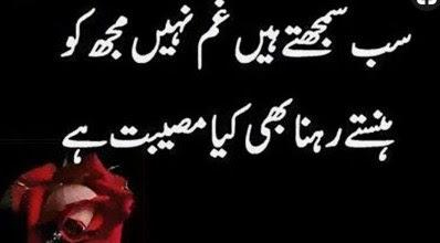 Sad Poetry | Poetry Urdu Sad | Sad Shayari | Heart Touching Poetry | Urdu Poetry World,Urdu Poetry 2 Lines,Poetry In Urdu Sad With Friends,Sad Poetry In Urdu 2 Lines,Sad Poetry Images In 2 Lines,