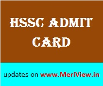 Haryana SSC Admit card