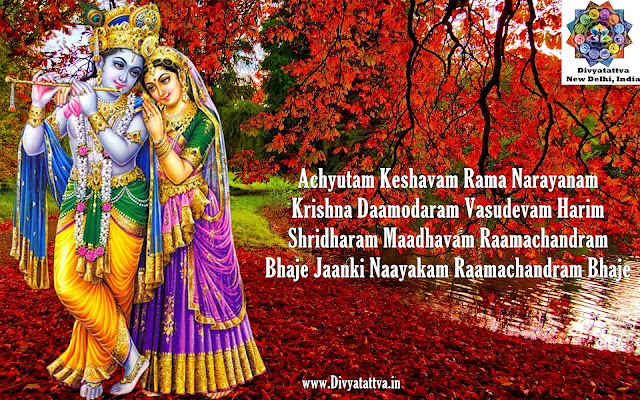 radha krishna images download,  radha krishna hd wallpapers 1080p,  radha krishna image love , radha krishna hd wallpapers full size