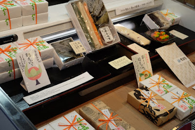 京都の和菓子 麩嘉(ふうか) 錦市場店 麩まんじゅう