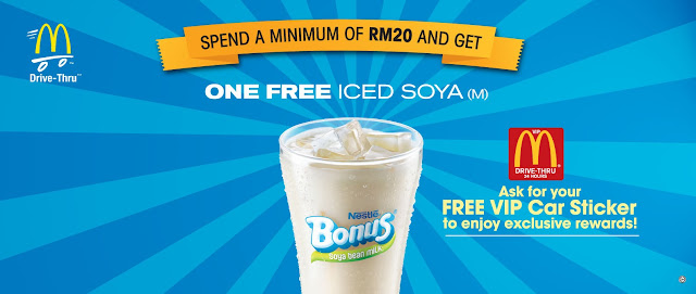 McDonald's Malaysia McD VIP Drive-Thru Car Sticker Free Iced Soya