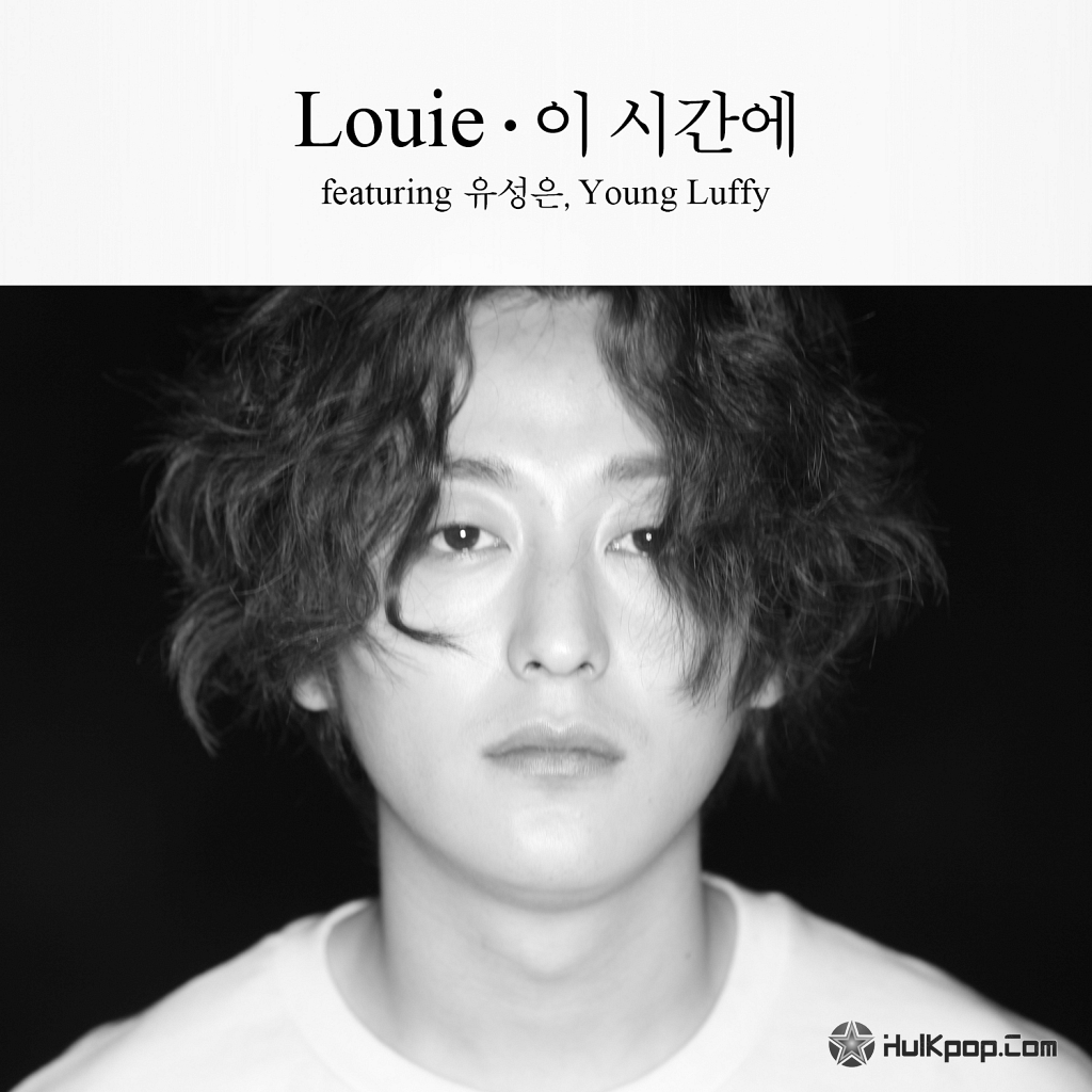 [Single] Louie (Geeks) – 이 시간에 (Are You Up?)