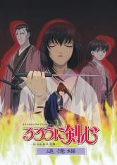 Rurouni Kenshin - Peliculas y Ovas
