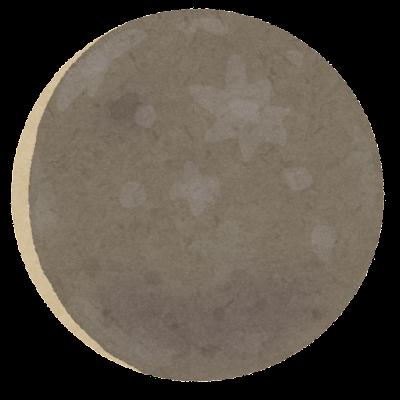 月の裏側のイラスト