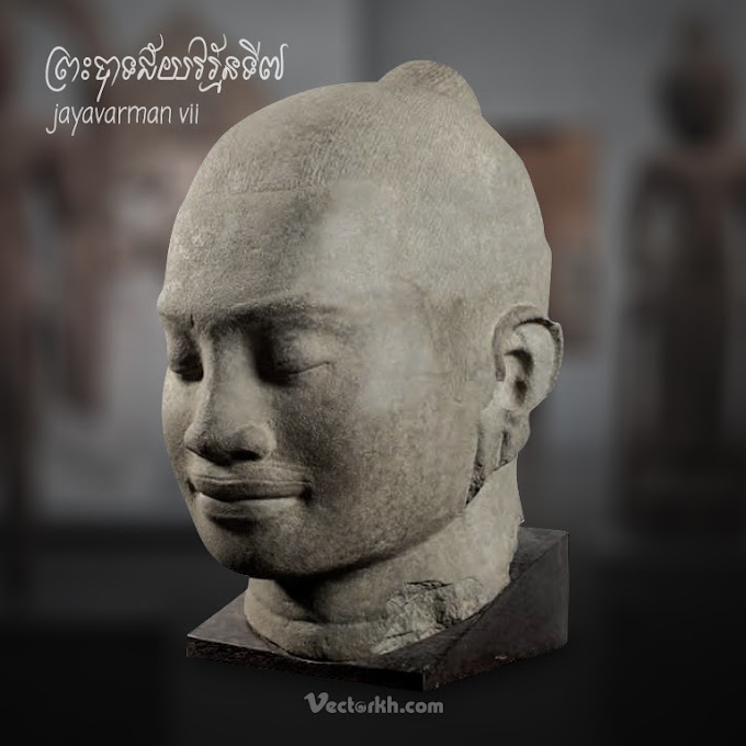 Scupted of Head King Jayavaraman VII In Cambodia free psd