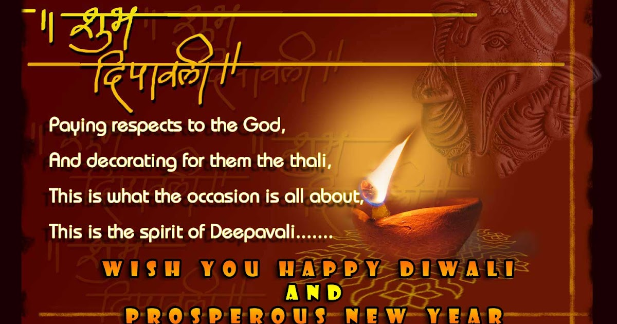 Happy Diwali And New Year Wallpapers: Wish You Happy Diwali And New Year Wallpapers