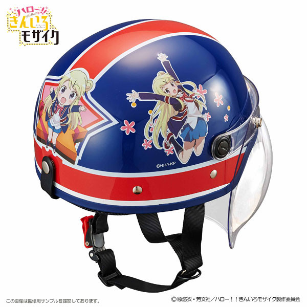 anime helmet for bikers