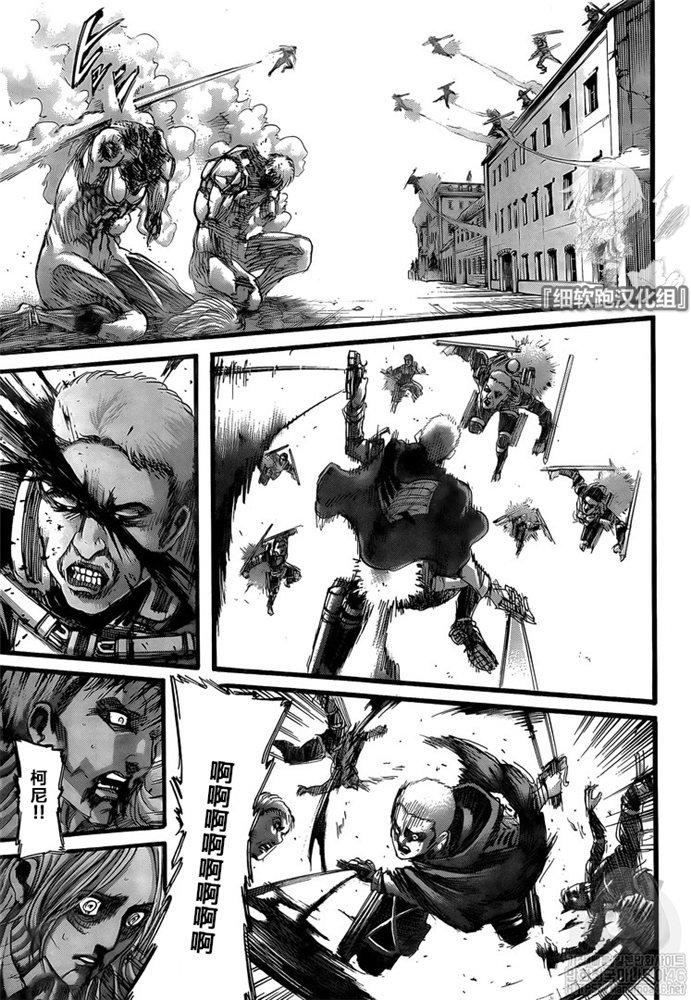 進擊的巨人: 129话 望乡 - 第22页