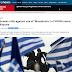 Πώς είδε ο ξένος τύπος το συλλαλητήριο της Θεσσαλονίκης