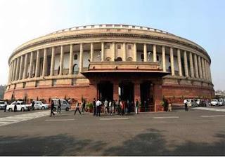 راجیہ سبھا کے نو منتخبہ ارکان کو آج حلف دلایا گیا