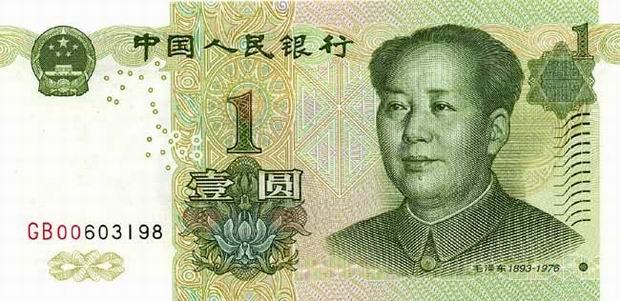 1000 Yên Nhật và 1 Nhân dân tệ Trung Quốc