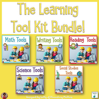 Tools for Learning! Here are several tools for children to learn to help them with the learning process. Plus, there's a freebie sample!