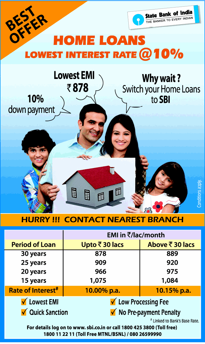 SBI: YUVA HOME LOAN..! - MYREALITY.In, Real Estate, Share Market, Mutual Fund, Insurance