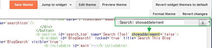 구글 블로거 사용법: 새로운 반응형 테마 (템플릿)에서 가젯추가 버튼 잠금 해제 방법 showaddelement=true