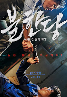 Sinopsis Film Korea The Merciless (2017)