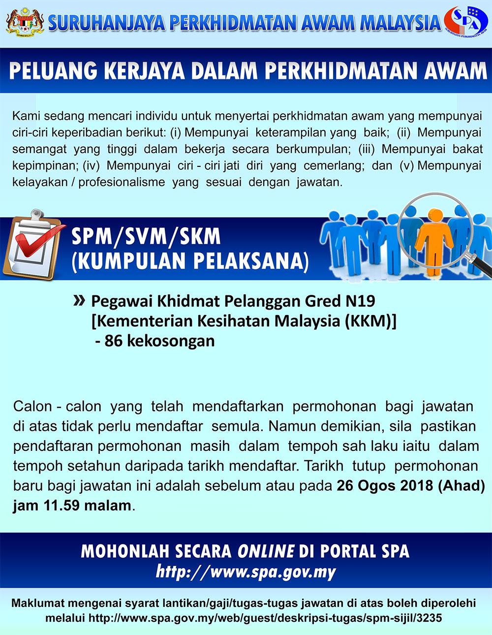 Kekosongan Jawatan Di Kementerian Kesihatan Malaysia Kkm Pengambilan Seluruh Negara Semakjawatan Com Jawatan Kosong Terkini
