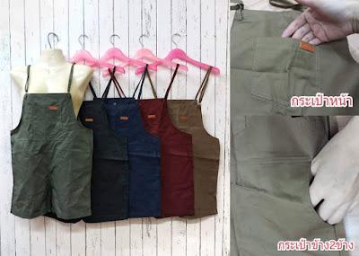 Dresses Fashion เพจขายส่งเสื้อผ้า ขายเสื้อผ้าแฟชั่นออนไลน์สุดฮิตของคนรุ่นใหม่ เสื้อผ้าแฟชั่นราคาถูกมีของให้เลือกเยอะดีไซน์ไม่ซ้ำแบบใครโรงงานมาเอง แหล่งขายส่งเสื้อผ้าแฟชั่นแฟชั่นประตูน้ำ แพลตตินั่ม แฟชั่นสไตล์เกาหลี สั่งกี่ตัวก็ขาย ซื้อเยอะ! ลดเยอะ! แฟชั่นคละแบบคละลายได้ รวมแฟชั่นขายดีไว้แล้วที่นี่ เสื้อผ้าแฟชั่น สวย ราคาถูก จำหน่าย ปลีก-ส่ง อัพเดททุกวันมีเสื้อผ้าหลายร้อยแบบให้เลือก เสื้อผ้าแฟชั่นมีคุณภาพดี การันตีราคาถูกกว่าใคร Line id:@dresses โทร. 091-0699618 ร้านเปิดทุกวัน 08.00-19.00 น.