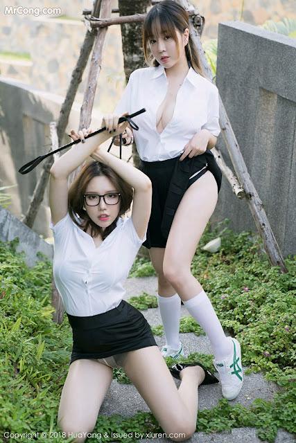 Hot girls Sexy teacher VS Sexy student 11