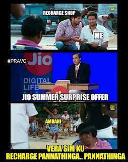 Summer Surprise Offer Meme and Troll
